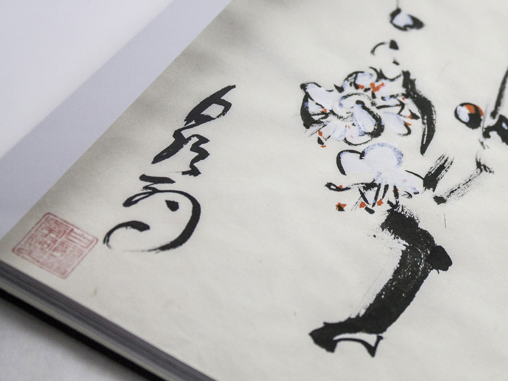 Masaaki-Hatsumi-Dojo-Art-Book-Spread-Ink-Painting-Ume