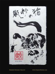 Masaaki-Hatsumi-Dojo-Art
