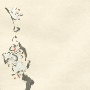 Masaaki-Hatsumi-Dojo-Art-Plum4