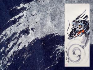 Masaaki-Hatsumi-Dojo-Art-Dragon2