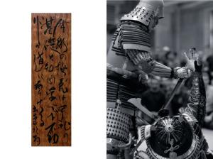Masaaki-Hatsumi-Dojo-Art-armor-web