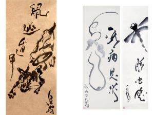 Masaaki-Hatsumi-Dojo-Art-Plum-Tonbo1