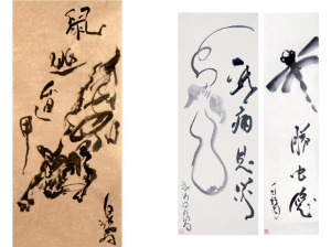 Masaaki-Hatsumi-Dojo-Art-Tombo