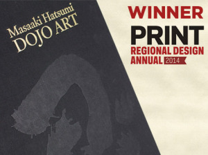 Masaaki-Hatsumi-Dojo-Art-Winner
