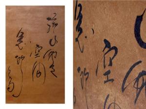Masaaki-Hatsumi-Dojo-Art-Ku