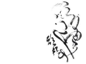 Masaaki-Hatsumi-Dojo-Art-Kunoichi