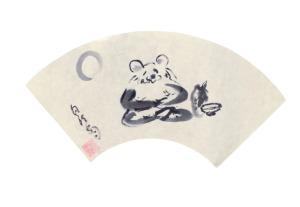 Masaaki-Hatsumi-Dojo-Art-Tanuki