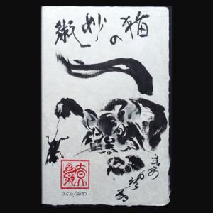 Masaaki-Hatsumi-Dojo-Art-collector