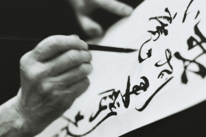 Masaaki Hatsumi: Dojo Art Calligraphy