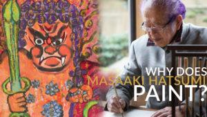 Masaaki Hatsumi Art Prints Thumbnail