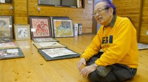 Masaaki Hatsumi Art Prints Sitting Sensei