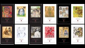 Masaaki Hatsumi: Art Prints