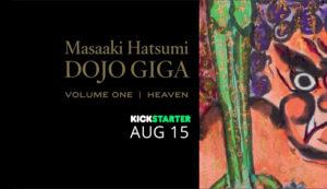 Masaaki Hatsumi Dojo Giga